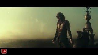 Первый русский трейлер (HD) ► Фильм Assassin's Creed ► Сюжетные подробности! ► 5 января 2017!