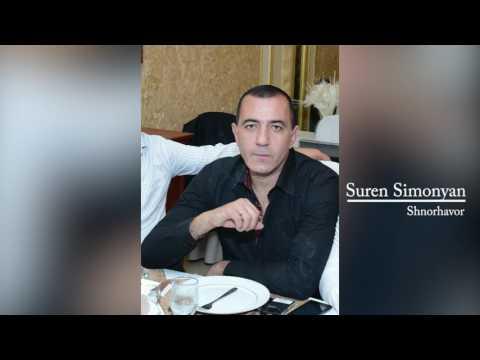 Suren Simonyan - Shnorhavor