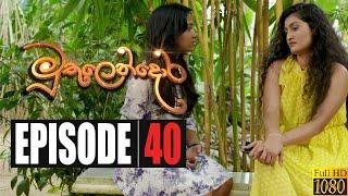 Muthulendora   Episode 40 10th March 2020 Thumbnail