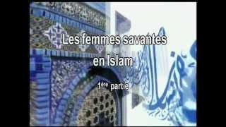 Femmes savantes en Islam (partie I) avec Inès Safi & Ahmed Djebbar
