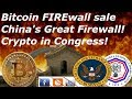 BITCOIN FIREwall sale, Chinas Great Firewall, SEC & CFTC tak crypto