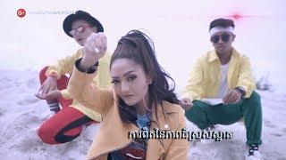 Lagi.Syantik (ลากิ)(ឡាគិ)Official+Music+Videoថ្ងៃនេះខ្ញុំគួរឲស្រលាញ់วันนี้ฉันเป็นที่รัก