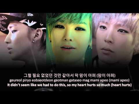 BAP - Rain sound ~ lyrics on screen (KOR/ROM/ENG)