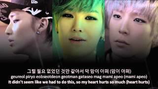 Repeat youtube video BAP - Rain sound ~ lyrics on screen (KOR/ROM/ENG)