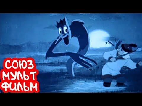Смотреть онлайн мультфильм сердце храбреца