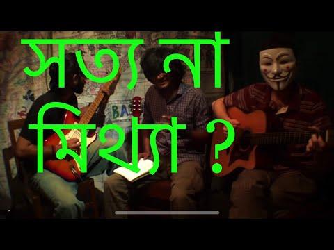Mittha kotha Backstage Original track 6