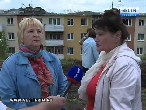 Жители улицы Интернациональной во Владивостоке встали на защиту своего сквера