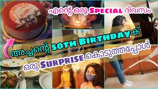 🎂ഒരു  SPECIAL Day In My Life കണ്ടാലോ ❤️ SURPRISING went wrong +Shooting + Dinner