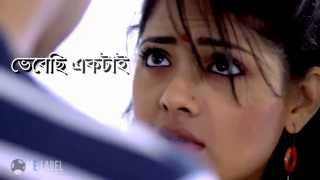 Armaan ft. Zaki Aman & Poonam Rahman - Porinoti with Lyrics | OST from Opekkha ( অপেক্ষা ) Drama