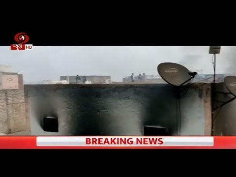 Delhi Anaj Mandi fire | Evening News Live @ 7.00 PM | 8-12-2019