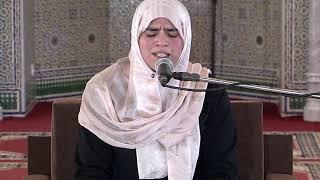 القارئة العالمية هاجر بوساق ماتيسر من سورة الأنبياء-مسجد محمد السادس بوجدة