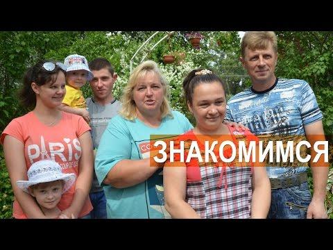знакомство город владимир