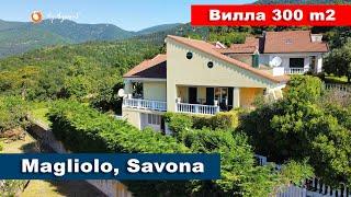 Вилла в Мальоло 300 м2 c видом на море | For sale villa a Magliolo 300 m2, Savona