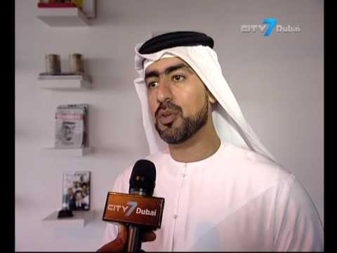 City7 TV - 7 National News - 04 February 2017 - UAE  Business News