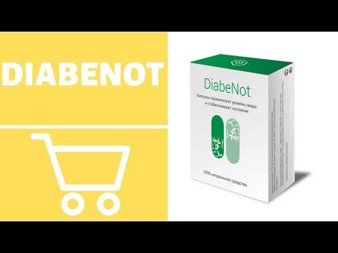 DIABENOT от диабета - Развод или Правда? Официальный сайт