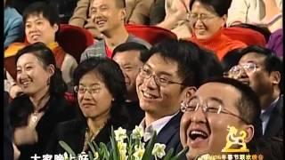 2006年央视春节联欢晚会 相声《谁让你是优秀》 大兵|赵卫国| CCTV春晚