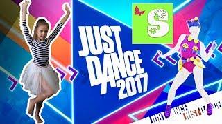 Just DANCE 2017 Танец CHALLENGE Джаст ДЕНС Dance ЧЕЛЛЕНДЖ Вызов For Kids Для Детей