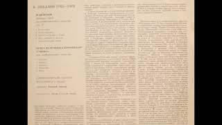 VISSARION SHEBALIN The Lark Suite / Suite from Glinka Movie Melodiya LP transfer