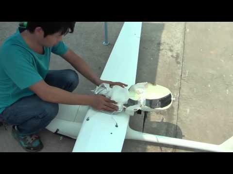 Ranger-X UAV MTOW 7kg