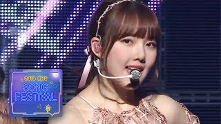 Download GFriend - Time for the Moon Night 2018 KBS Song Festival Mp3