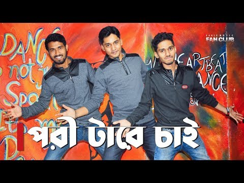 Pori Tare Chai | পরী টারে চাই | Charpoka Band | Heartbeat Dance Mania | Dance Cover