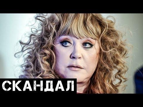 Грязный скандал вокруг Пугачевой. Поклонники ошеломлены