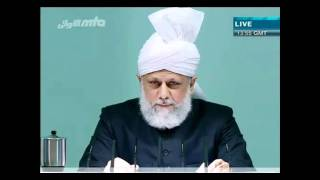 FACEBOOK - Mirza Masroor Ahmad Khalifatul Masih V in his Friday sermon