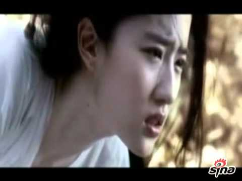 A Chinese Fairy Tale (A Chinese Ghost Story 2011) Song