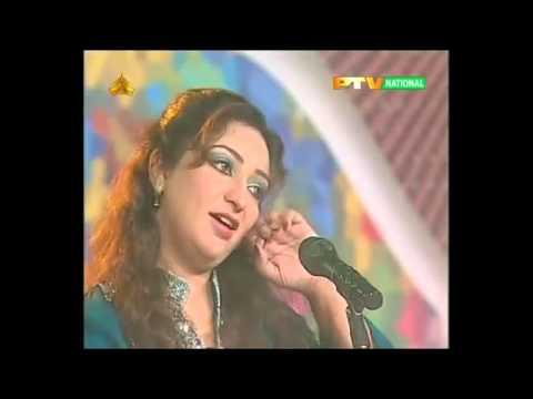 Chalo Koi Gal Nai Ptv edition, Afshan Zebi   YouTube