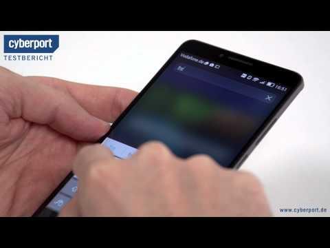 Huawei Ascend Mate 7 im Test I Cyberport