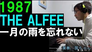 国ちゃん ↓チャンネル登録はこちら https://www.youtube.com/channel/UC...