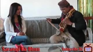 Mayale Dhardari Ruwayo || Sarangi Instrumant || LIVE SO _ 2017