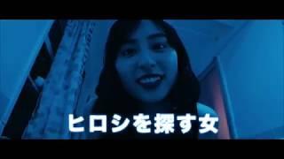 映画『OUT OF THE BLUE - 俺の人生無駄ばかり』TRAILER https://junpei-...