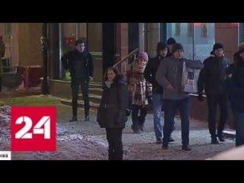 Такое случается раз в 100 лет: Москва встречает рекордный снегопад - Россия 24