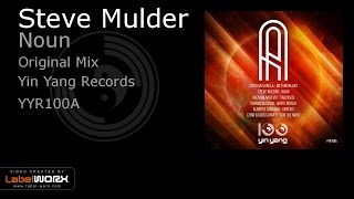 Steve Mulder - Noun (Original Mix)