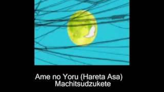 Kimi No Kioku Karaoke Video