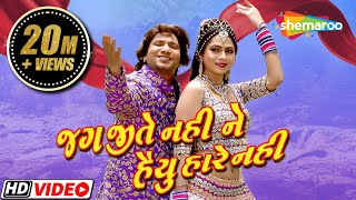 New Vikram Thakor Movie Free MP3 Song Download 320 Kbps