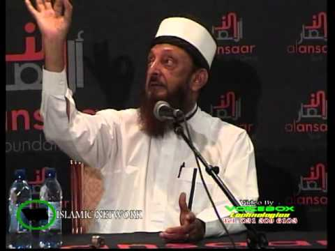 THE STRATEGIC ROLE OF DREAMS AND VISION IN ISLAM 11 FEB 2015