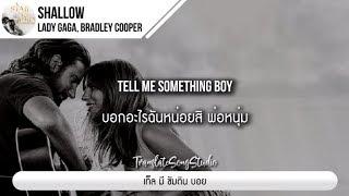 Baixar แปลเพลง Shallow - Lady Gaga, Bradley Cooper