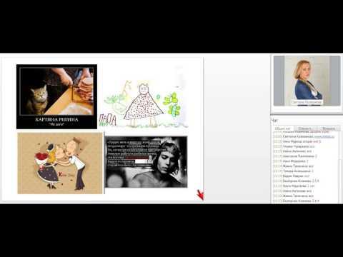 Как не нарушать авторские права: 10 главных вопросов