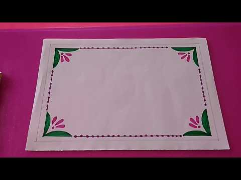 border design on paper l school project l assignment design l Shilpa's Home Education Video