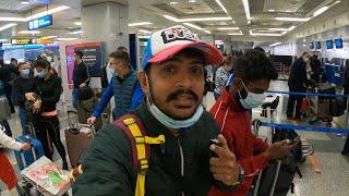 Serbia Total എത്ര ചിലവ് ആയി / Going Back To Dubai