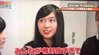 2015/11/5 第5回 ワンチャン〜アイドル再奮闘バラエティ〜 テレビ東京 ...