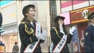 【2014/01/10】http://www.ehime-np.co.jp/ 110番の日の10日、松山おもてなし大使を務める人気アイドルグループ「AKB48」メンバー菊地あやか...