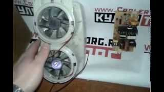 Система электронного охлаждения кулеров для воды(, 2014-12-03T11:59:13.000Z)