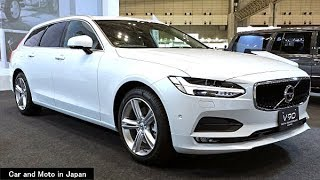 "Volvo V90 ""90th Anniversary Edition"" : White"