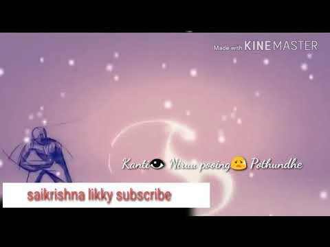 Gunde chappudu agipothande 😢heart touching❤ WhatsApp status❤ video lyrics🎶