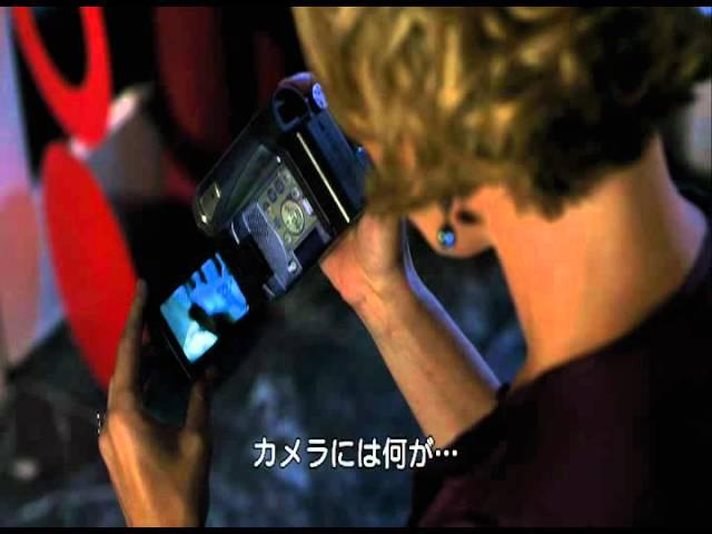 映画『ヘルレイザー:レベレーション』予告編
