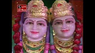 Chamund Maa Na Dakla Arvind Barot Meena Patel Damyanti Barot - 2