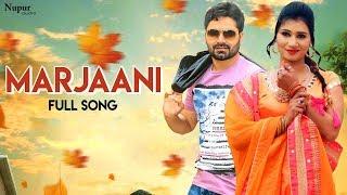 Marjaani Vicky Kajla, Neetu Verma | Raj Mawer | New Haryanvi Songs Haryanavi 2019